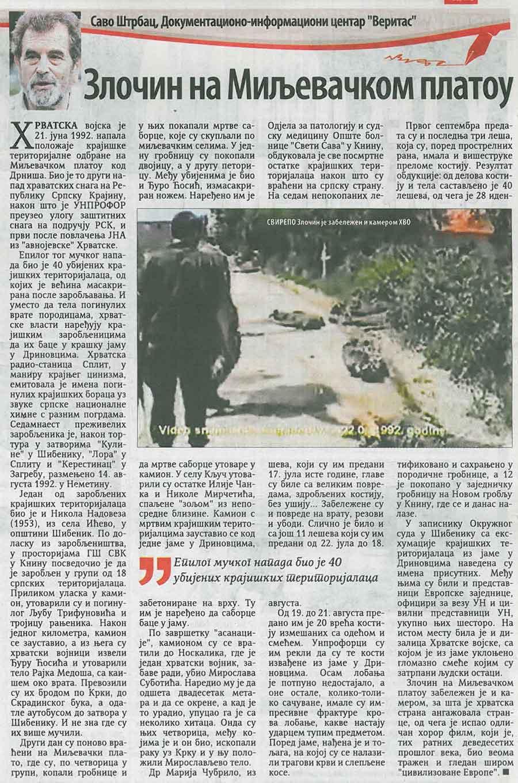 Savo Štrbac: Zločin na Miljevačkom platou, Večernje novosti, 7.7.2017.