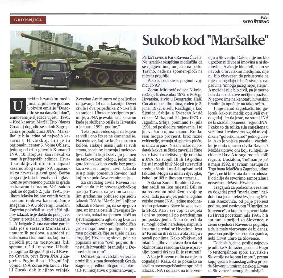 """Balkan Ekspres, 03.07.2017, Savo Štrbac: Sukod kod """"Maršalke"""""""