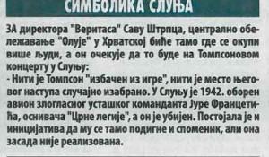 "Večernje novosti, Hrvati slave ""Oluju"" uz ""migove"", 2.8.2017."