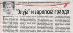 """Вечерње новости, 04. 08. 2017. Саво Штрбац: """"Олуја"""" и европска правда"""
