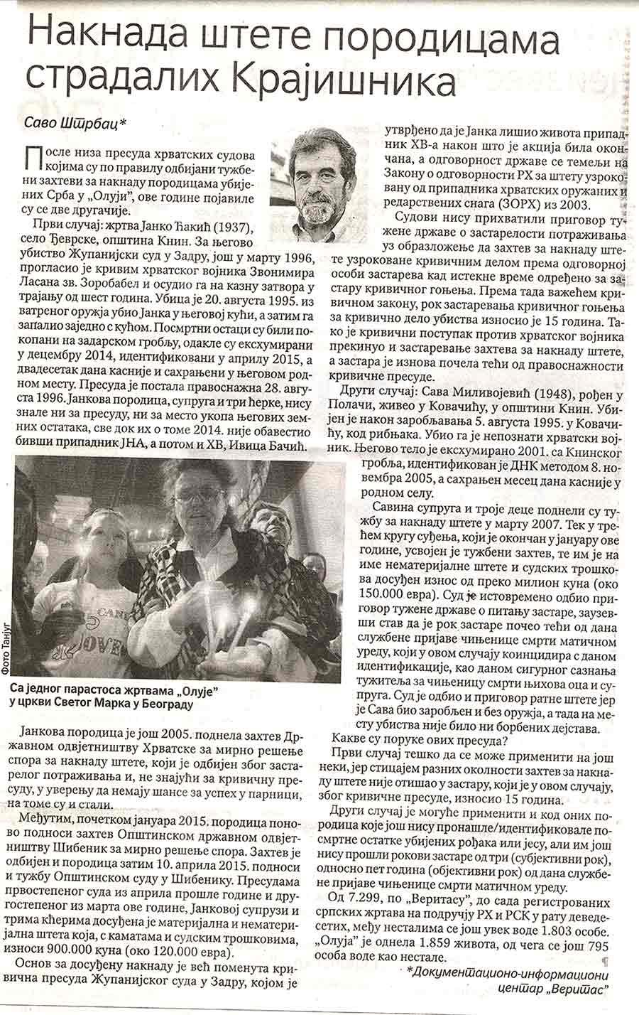Politika, 05.08.2017, Savo Štrbac: Naknada štete porodicama stradalih Krajišnika