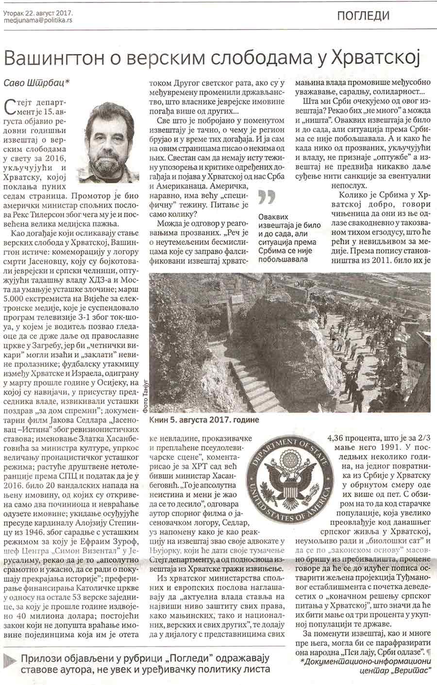 Politika, 22.08.2017, Savo Štrbac: Vašington o verskim slobodama u Hrvatskoj