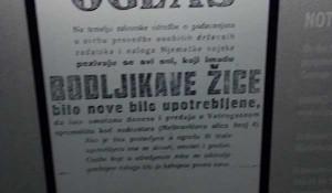 Jasenovac: Memorijalni muzej, iz postavke 9.9.2017. Foto: Korana Štrbac