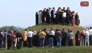 ТВ Храм, 11.9.2017, Централна прослава празника Светих новомученика јасеновачких