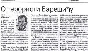 Politika, 23. oktobar 2017, Savo Štrbac: O teroristi Barešiću