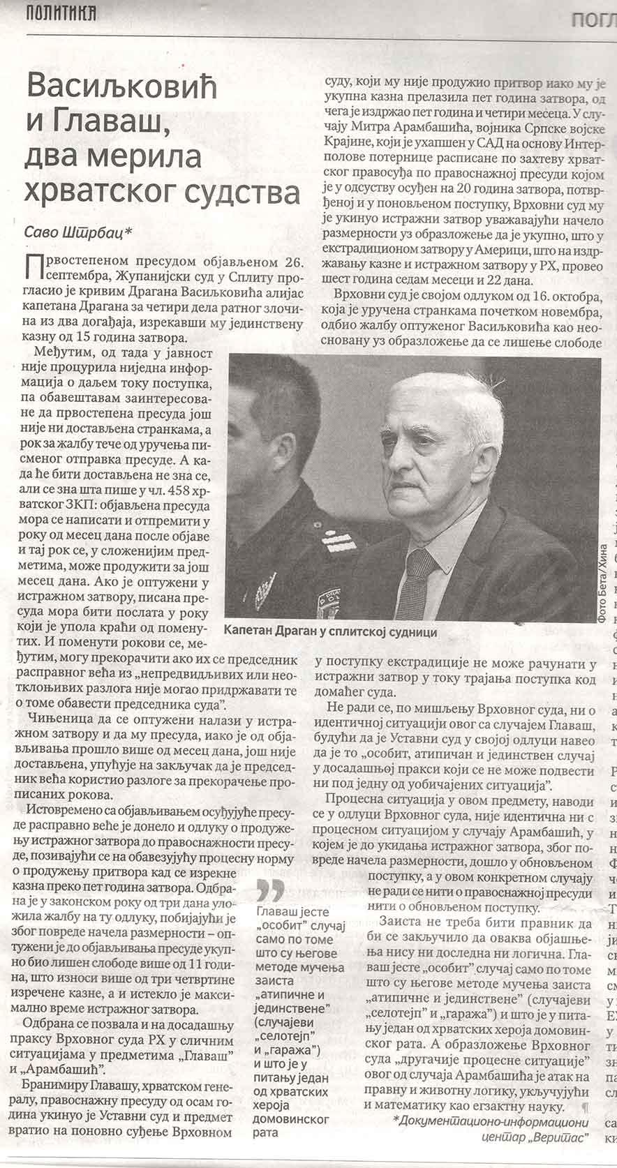 Политика, 13.11.2017, Саво Штрбац – Васиљковић и Главаш, два мерила хрватског судства
