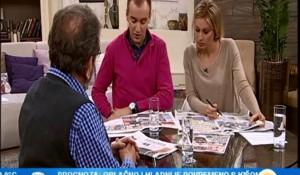 TV Pink, Svitanje: Naslovne strane – Gostovanje Save Štrbca povodom presude ICTY u predmetu Prljić i drugi, 2.12.2017.