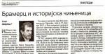 Politika, 05.12.2017, Savo Štrbac: Bramerc i istorijska činjenica