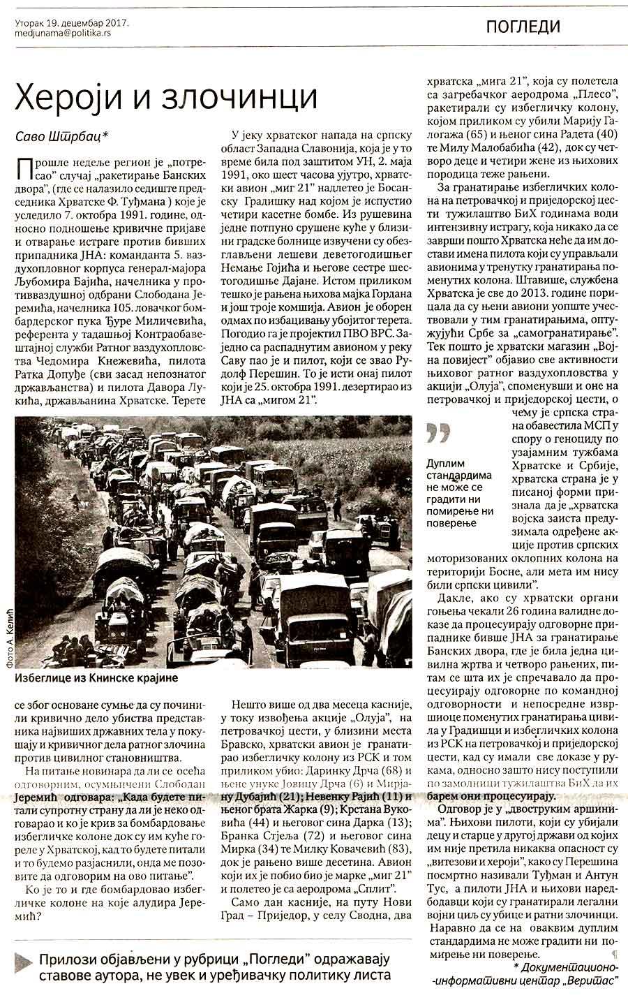 Политика, Саво Штрбац: Хероји и злочинци, 19.12.2017.