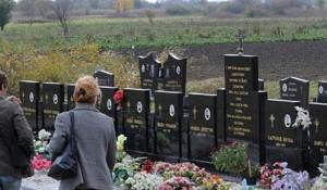 Srbi ubijeni u Paulin Dvoru kod Osijeka Foto: RTRS