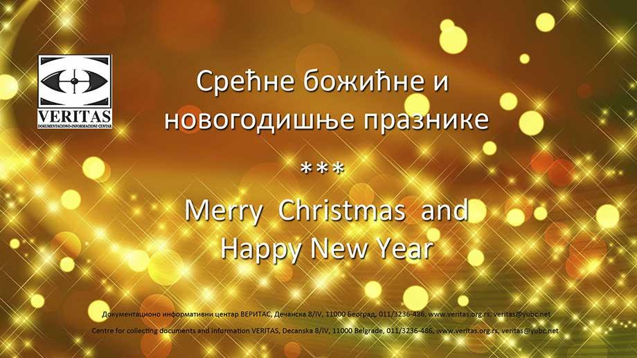 Срећни божићни и новогодишњи празници 2018.