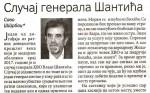 Политика, 03.01.2018,  Саво Штрбац: Случај генерала Шантића