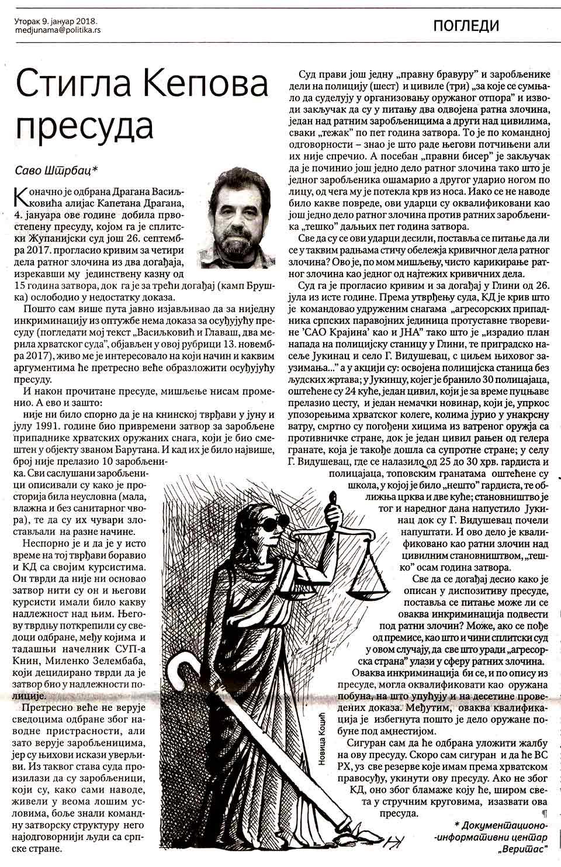 Политика, 09.01.2018, Саво Штрбац: Сигла Кепова пресуда