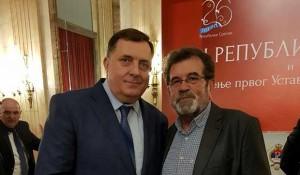 DIC Veritas, 15.03.2018, Dan Republike Srpske i 26 godina od proglašenja prvog Ustava Republike Srpske