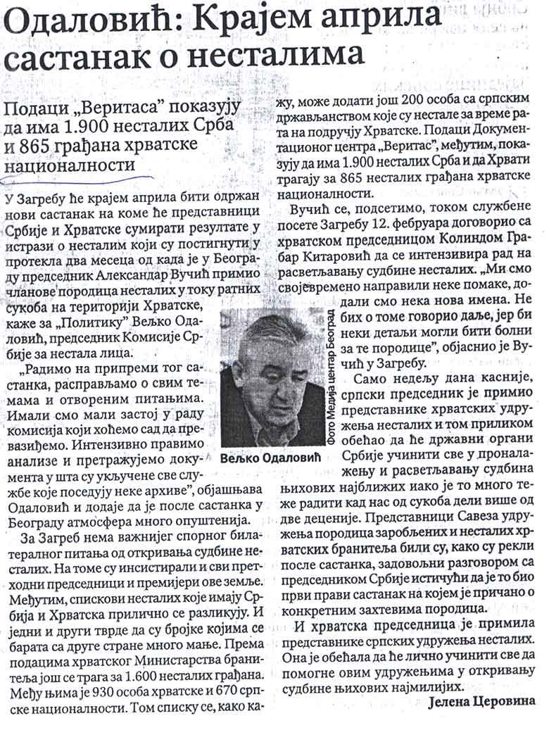 Политика, 03.04.2018, Одаловић: Крајем априла састанак о несталима