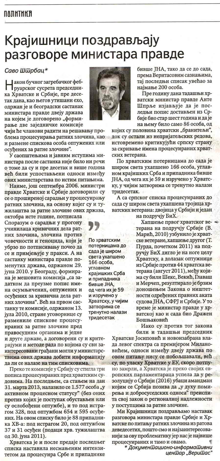 Politika, 04.04.2018, Krajišnici pozdravljaju razgovore ministara pravde
