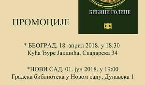 Najava promocije knjige Bikini godine, Novi Sad i Banja Luka