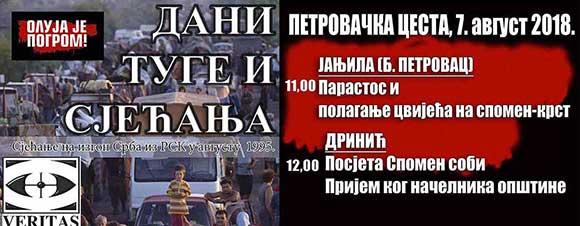 ДИЦ Веритас, 30.08.2018, Дани туге и сјећања: Олуја је погром - Петровачка цеста