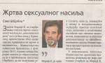 Политика, 27.07.2018. Саво Штрбац: Жртва сексуалног насиља