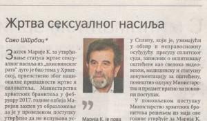 Саво Штрбац: Жртва сексуалног насиља, Политика, 27.07.2018.