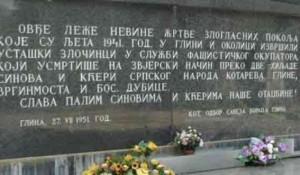 Spomen tabla na mestu stranja Srba u Glini 1941. godine Foto: Večernje novosti