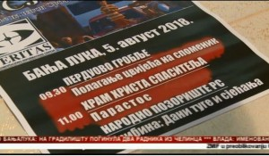 Navršava se 23 godine od Oluje bez kazne Foto: RTRS, Dnevnik2, screenshot