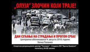 23 godine o hrvatske agresije na Republiku Srpsku Krajinu, pozivni plakat