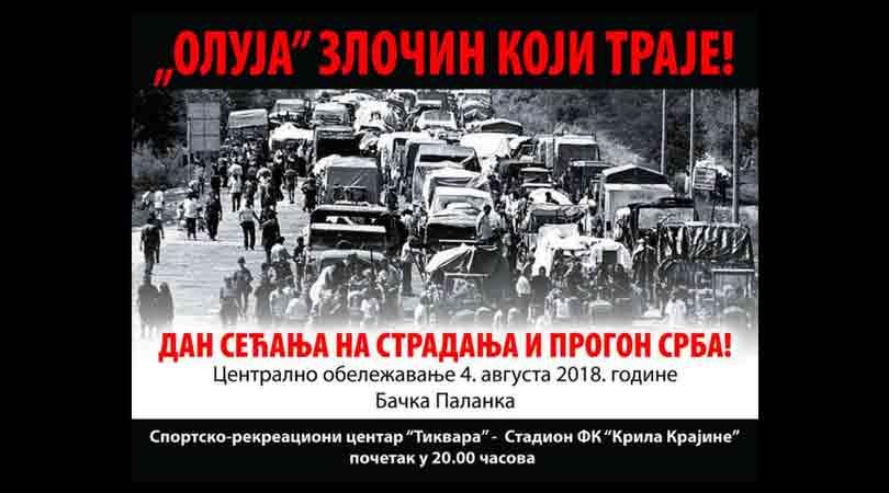 23 godine o hrvatske agresije na Republiku Srpsku Krajinu, plakat