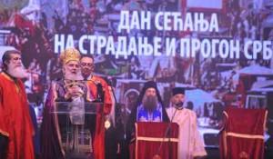 Dan sećanja na progon Srba Krajišnika, NjS Patrijsrh Irinej Foto: Večernje novosti, Tanjug, Jaroslav Pap