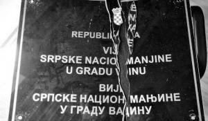 U Varaždinu razbijena dvojezična ploča na sjedištu gradskog VSNM Foto: Portal Novosti