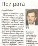 "Politika: Savo Štrbac ""Psi rata"", 15.10.208. Foto: screenshot"