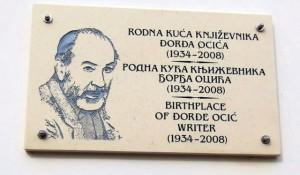 Spomen tabla na kući Đorđa Ocića u Dalju Foto: Politika
