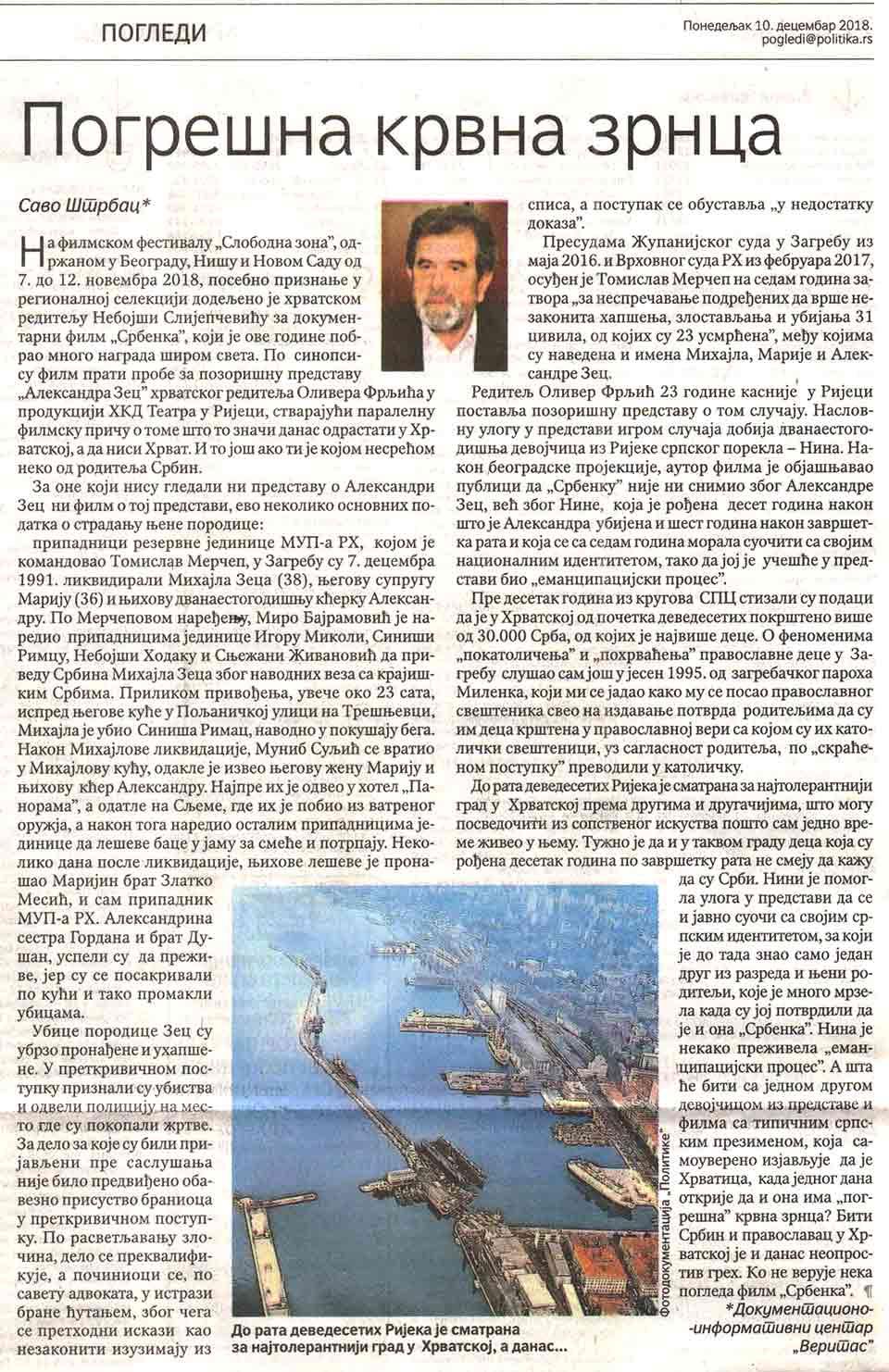 Savo Štrbac: POGREŠNA KRVNA ZRNCA, Politika, 10.12.2018. Foto: Scan