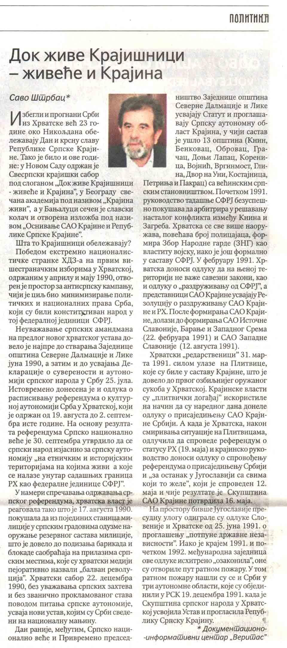 Politika: Savo Štrbac - Dok žive Krajišnici – Živeće i Krajišnici Foto: Scan