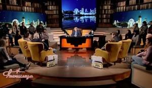 Tv Happy. 28.01.2019, Ćirilica: Tuđmanov krvavi plan – Niko nije odgovorio za zločine nad Srbima Foto: Screenshot