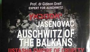 DIC Veritas u monografiji profesora dr Gideona Grajfa Jasenovac - Aušvic Balkana