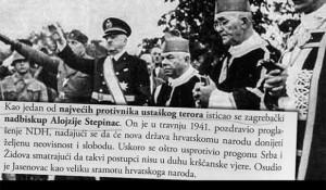 Dio teksta iz hrvatskog udžbenika za osmi razred (foto:Wikipedia/Index)