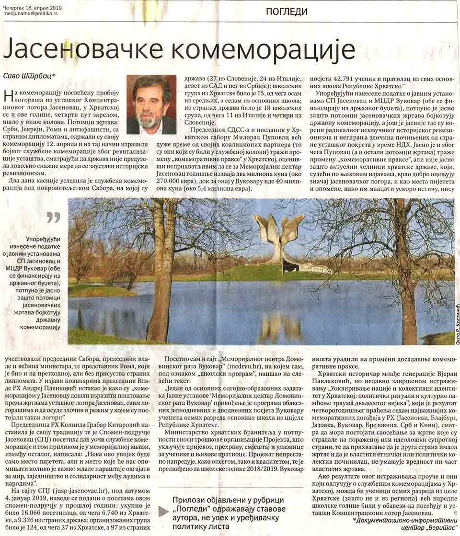 Politika, 18.04.2019, Savo Štrbac: Jasenovačke komemoracije