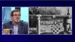Pink.tv, 14.05.2019, Novo jutro: Povici u Kijevu protiv Srba [Video]
