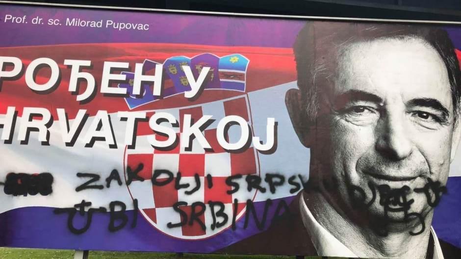Poziv na ubistvo srpske dece ispisan na predizbornom plakatu Milorada Pupovca, 14.5.2019. Foto: N1 / FB Milorad Pupovac