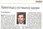 Политика, 17.06.2019, Саво Штрбац: Хрватица у усташкој одори