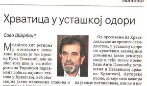 Savo Štrbac: Hrvatica u ustaškoj odori, Politika, 17.6.2019.