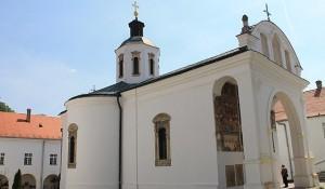 Manastir Krušedol Foto: Vikipedia, korsinik: Vanilica