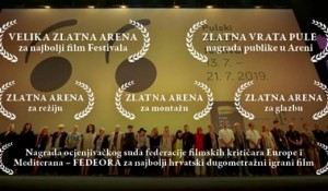 Pula: Zlatna Arena: Dnevnik Diane Budisavljević Foto: Twitter @DonAliKihot