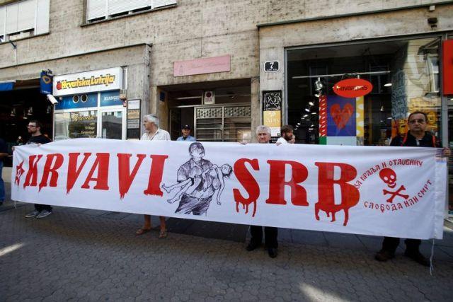 Zagreb: Protest A-HSP ispred prostorija SNV, 19.7.2019. Foto: Jutarnji list Zeljko Puhovski, CROPIX
