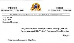 Епископ Бихаћко-петровачки Сергије: Благослов