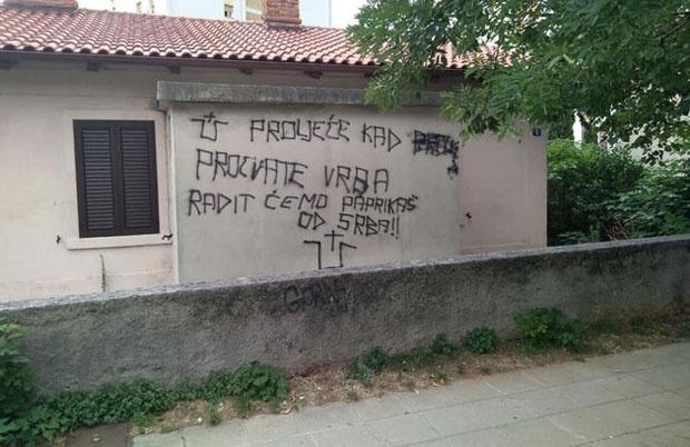 Rijeka: hrvatski ustaški grafiti Foto: Večernje novosti