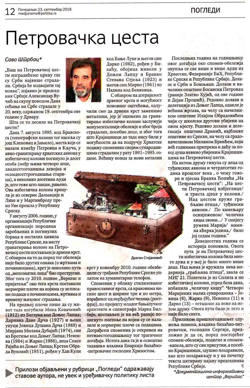 Savo Štrbac: Petrovačka cesta, Politika, 23.9.2019. Foto: screenshot