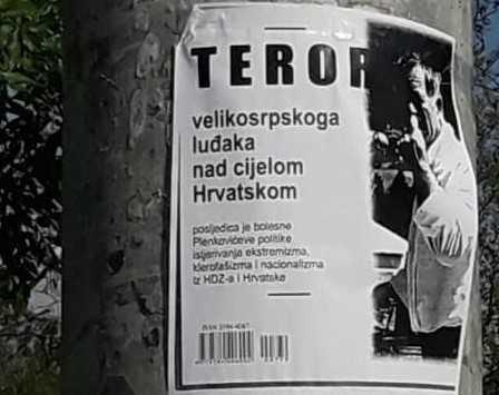 Ceranje Donje: Plakati napada na Milorada Pupovca Foto: SDSS, Portal Novosti
