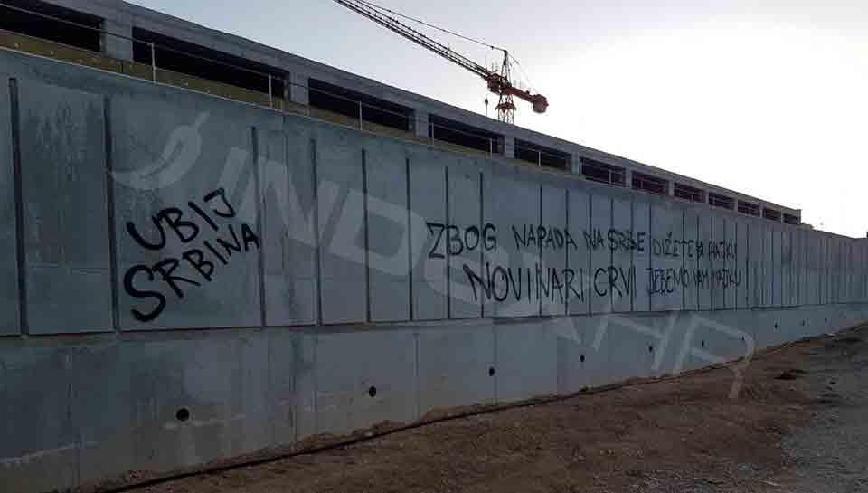 """Split: Novi napadi na Srbe """"Ubij Srbina""""...22.0.2019. Foto: Index.hr"""